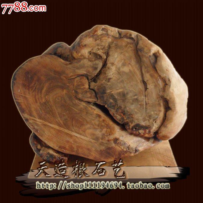根雕摆件动物根雕工艺美术天然根雕抽象艺术