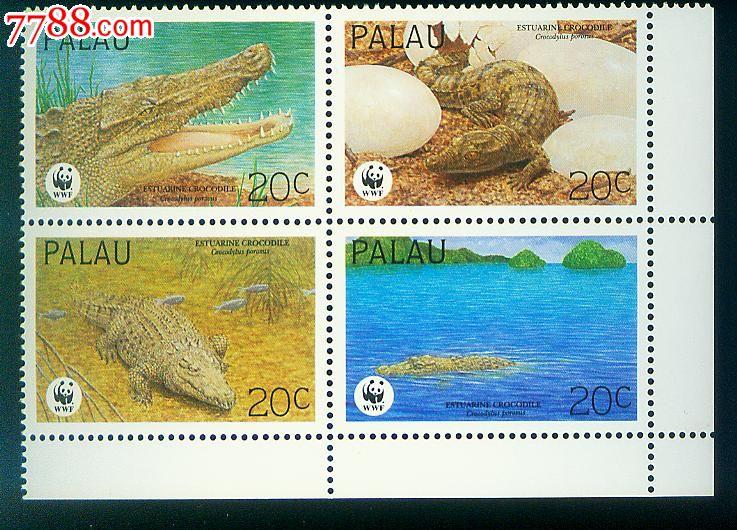 湾鳄(wwf世界野生动物保护基金会)新票4全