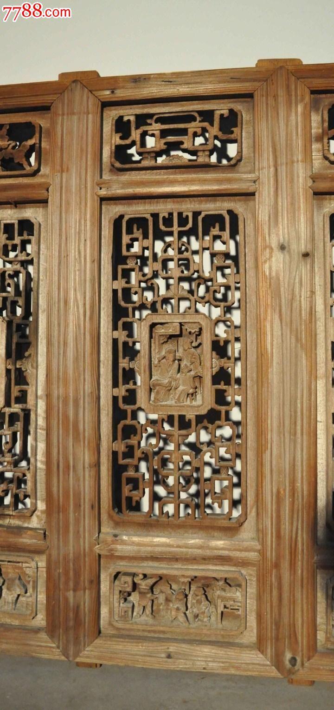 明清中式/古董收藏/旧实木雕花窗一对老门窗格子