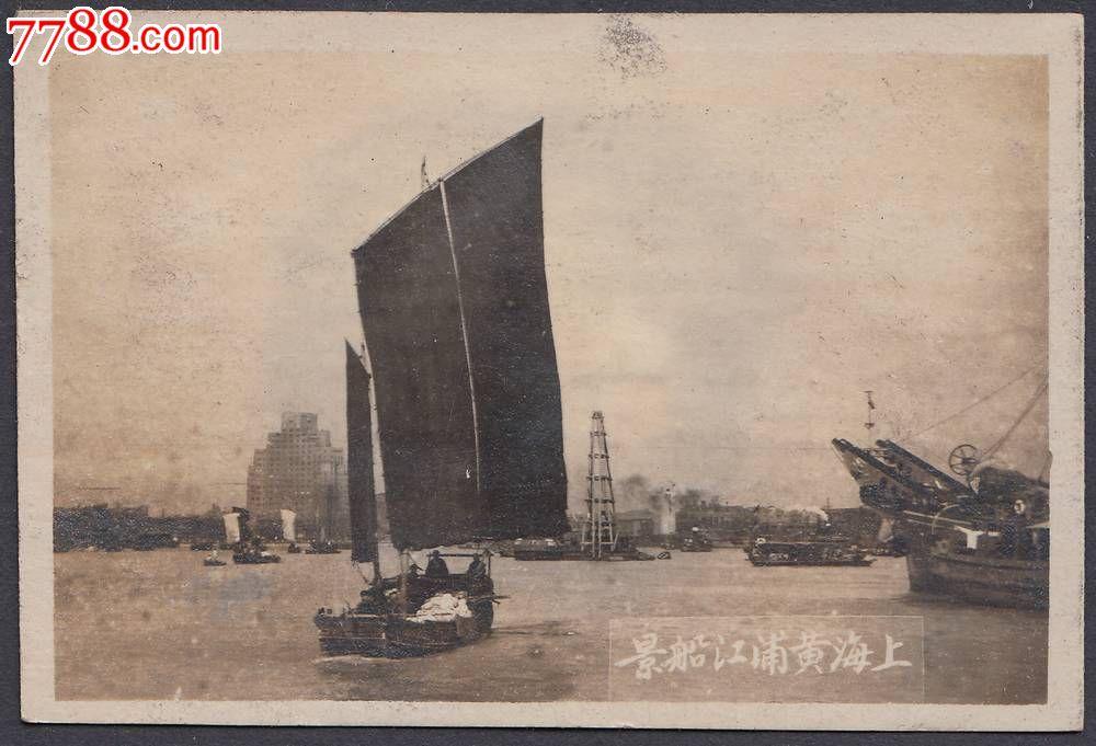 船景图片黑白矢量图