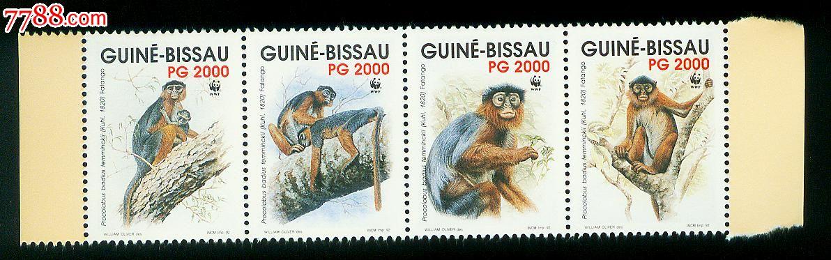 绿疣猴(wwf世界野生动物保护基金会)新票4全