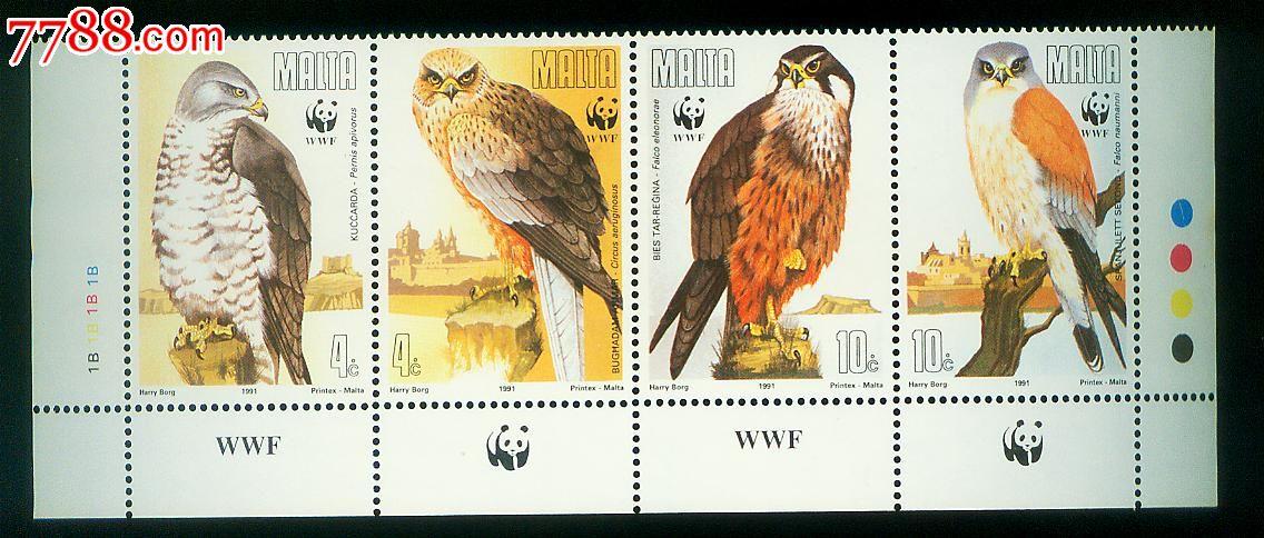 猛禽(wwf世界野生动物保护基金会)新票4全