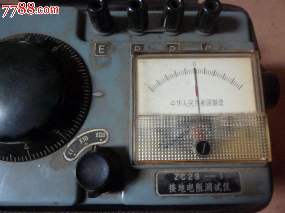 zc29-1接地电阻测试仪