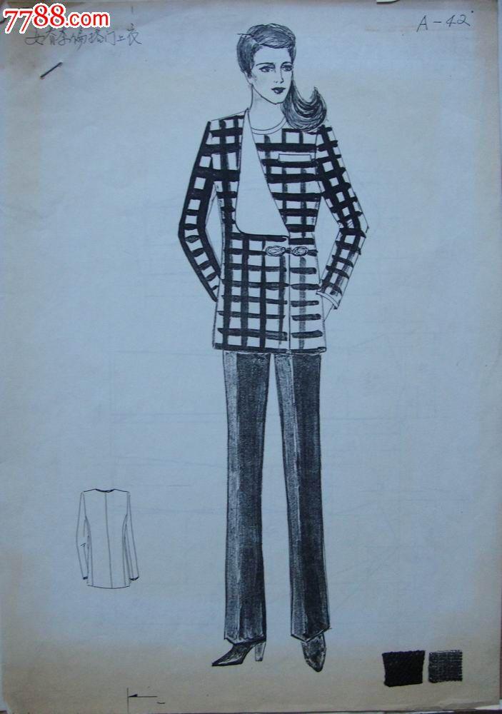 铅笔手绘现代服装女
