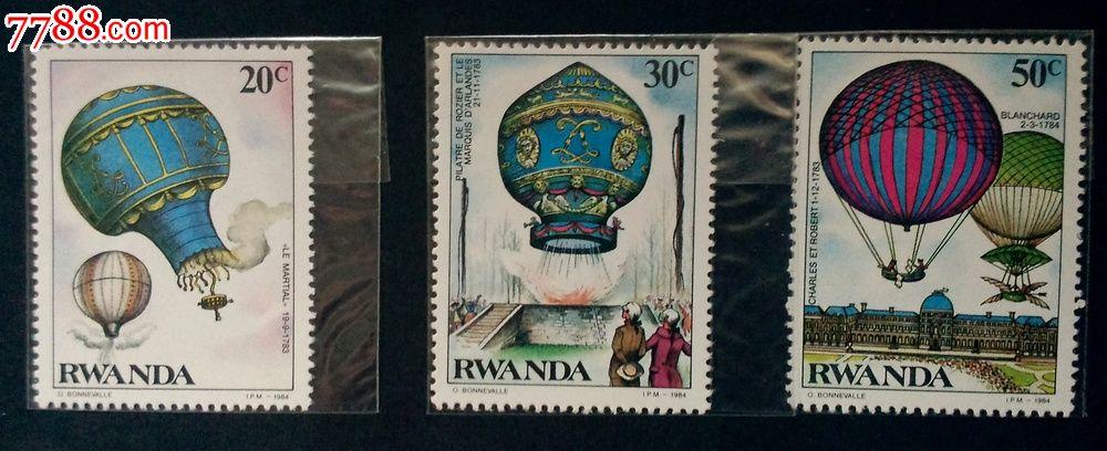 卢旺达早期热气球纪念邮票