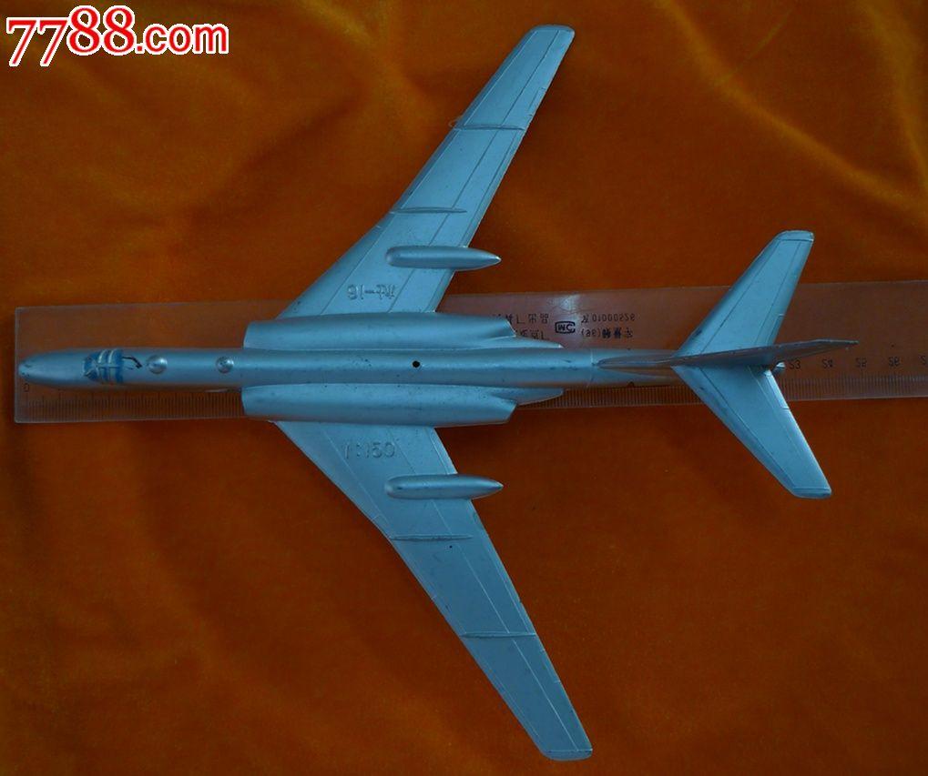 飞机模型和底座一批