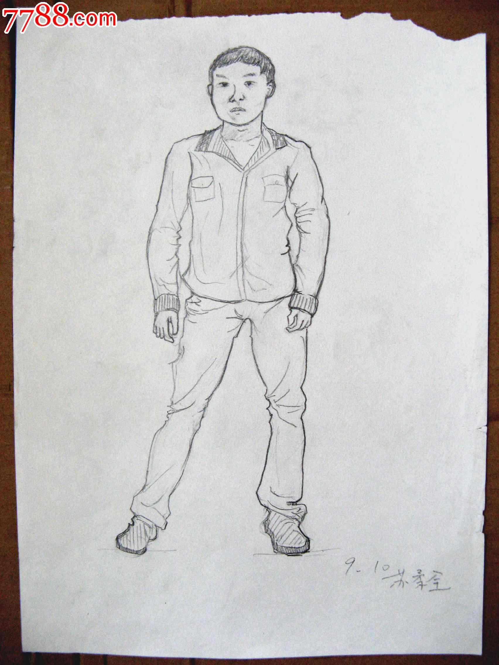 素描人物画2幅:运动的男生