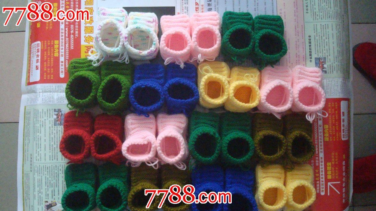 纯手工编织婴儿鞋