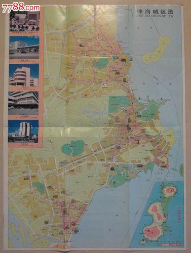 9001旧地图收藏-珠海市旅游图--品相一般(1992年版)
