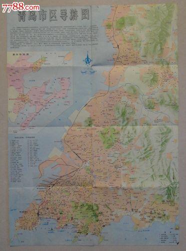 9004旧地图收藏--青岛岛城风光旅游交通图图--品相一般(1992年版)图片