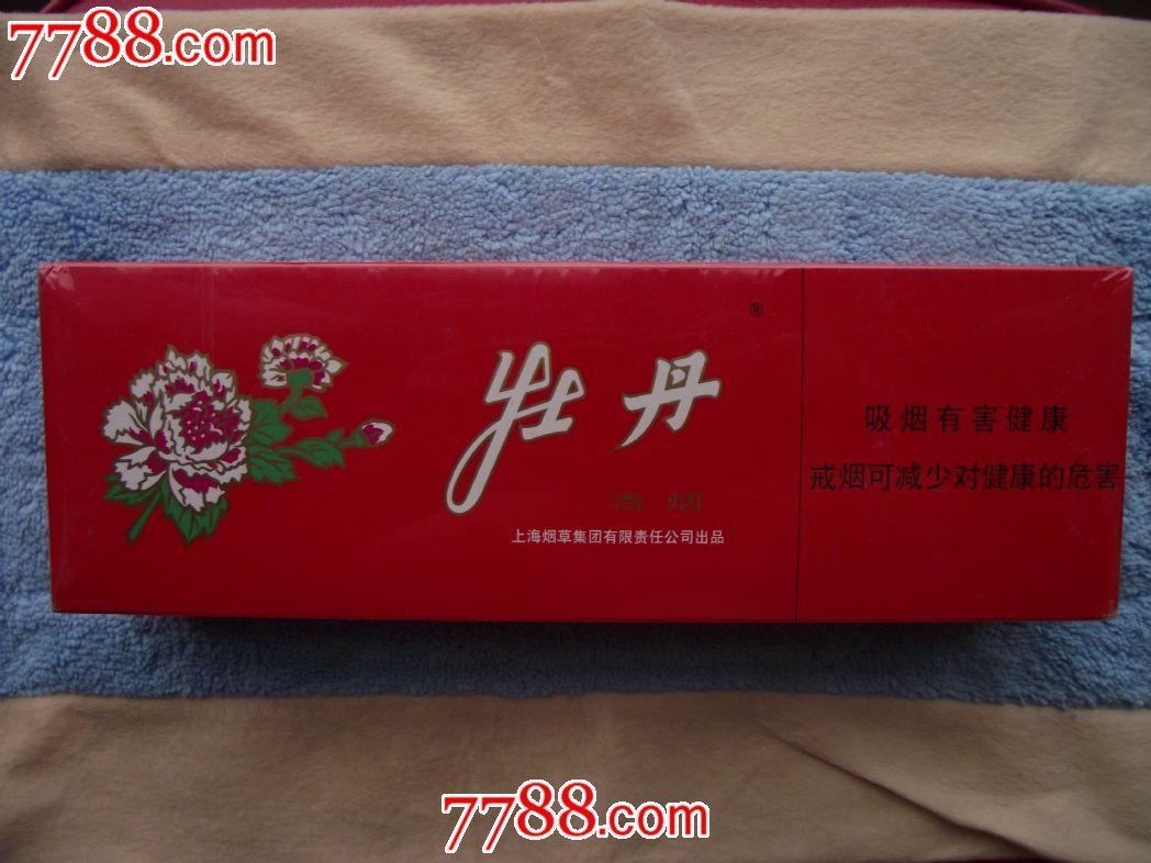 比中华软包装还好的牡丹香烟,每根香烟编号为333,极品