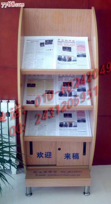 吸盘杂志架,所展示架,支架资料架,酒店报社架书报木质手机座360图片