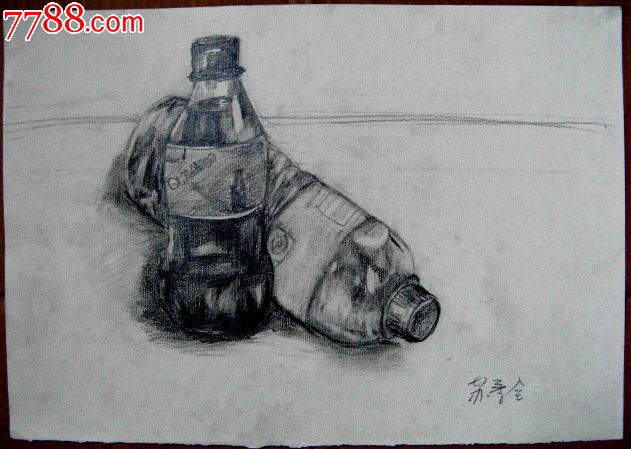 铅笔素描画:矿泉水瓶子