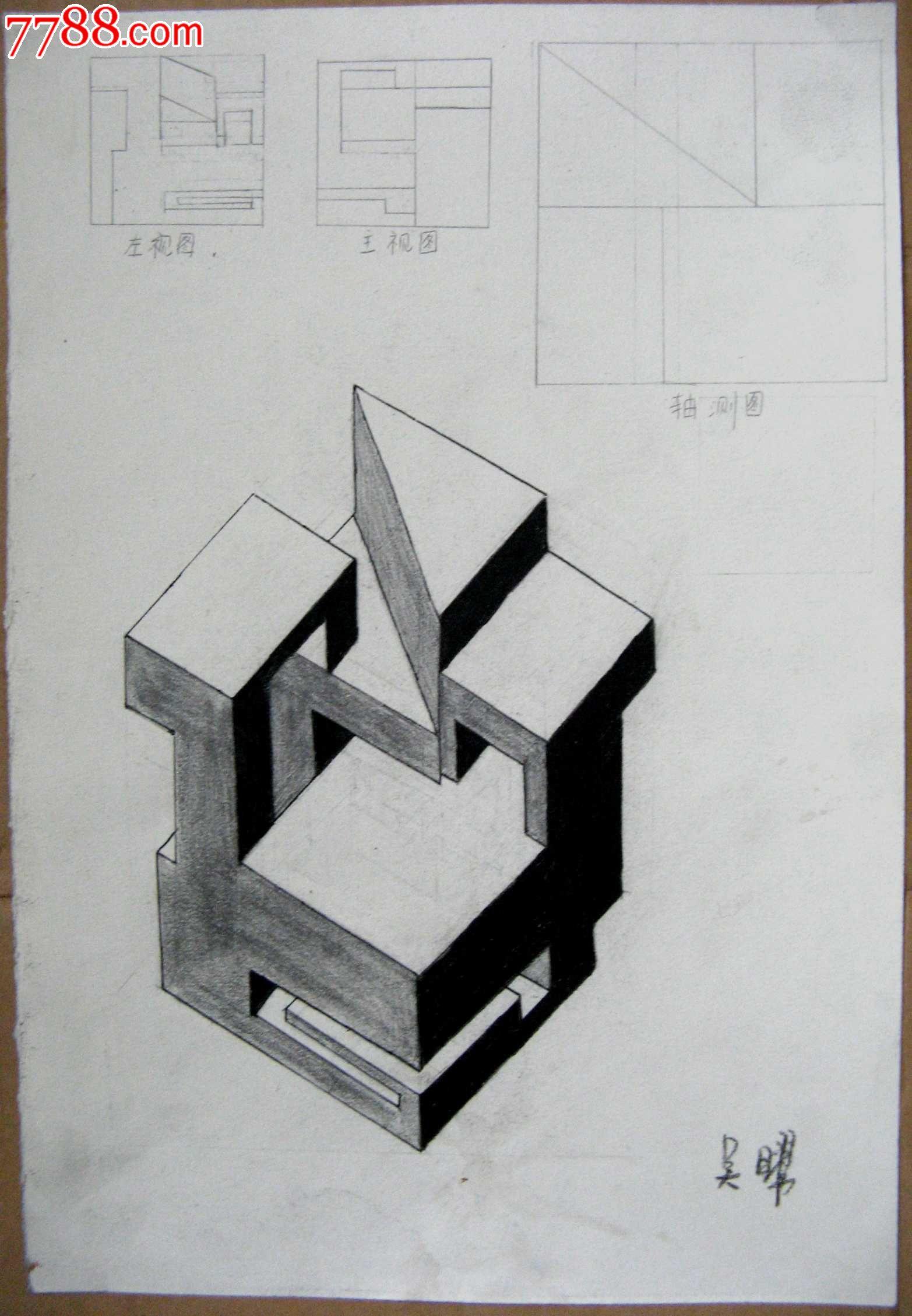 铅笔素描画2幅:多面图形