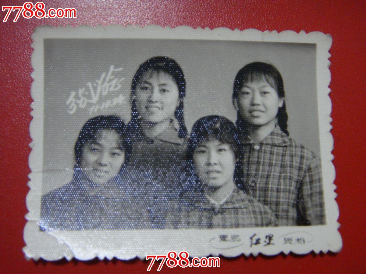 文革照片,青岛红星照相【71年,四姊妹分别留念~2寸黑白照】