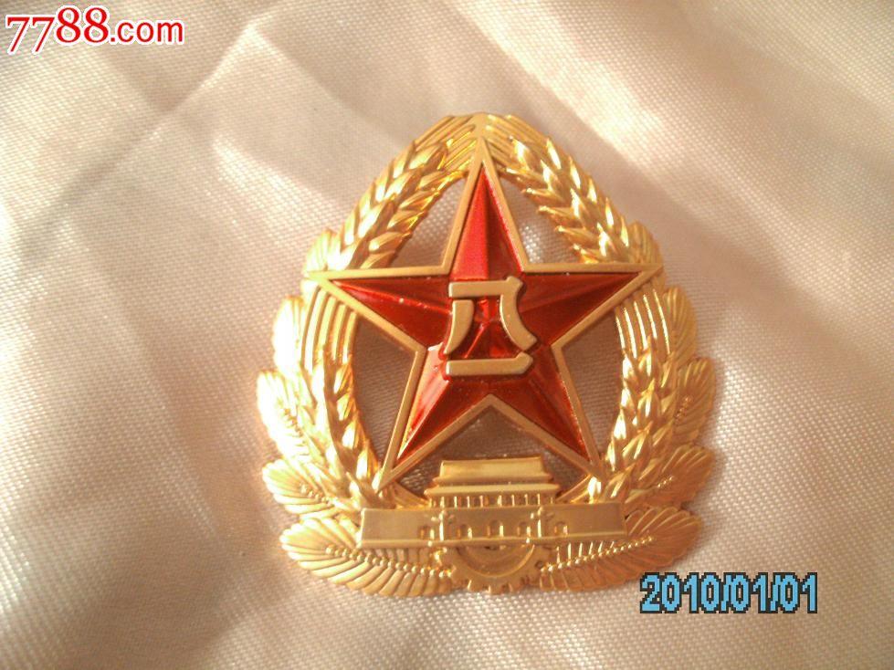 解放军帽徽