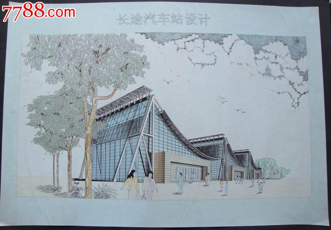 【原美院学生·水彩画·原画稿】长途汽车站设计