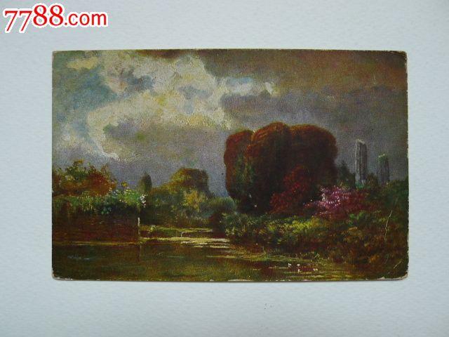 40年代油画风景片