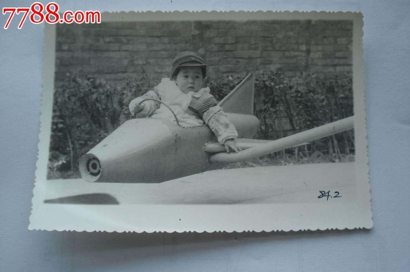 坐飞机的小朋友_价格8元【丹佑仙书屋】