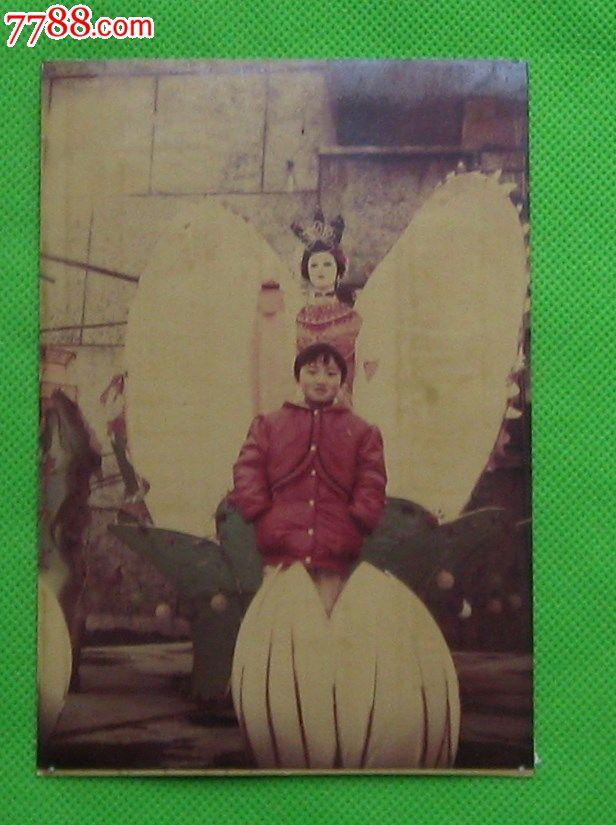 可爱的小女孩照_价格1元【合家欢乐店】_第1张_中国收藏热线