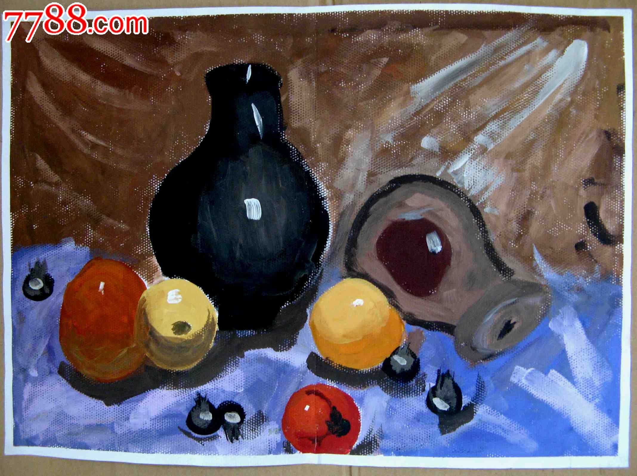 四开静物水粉画:水果与瓶罐