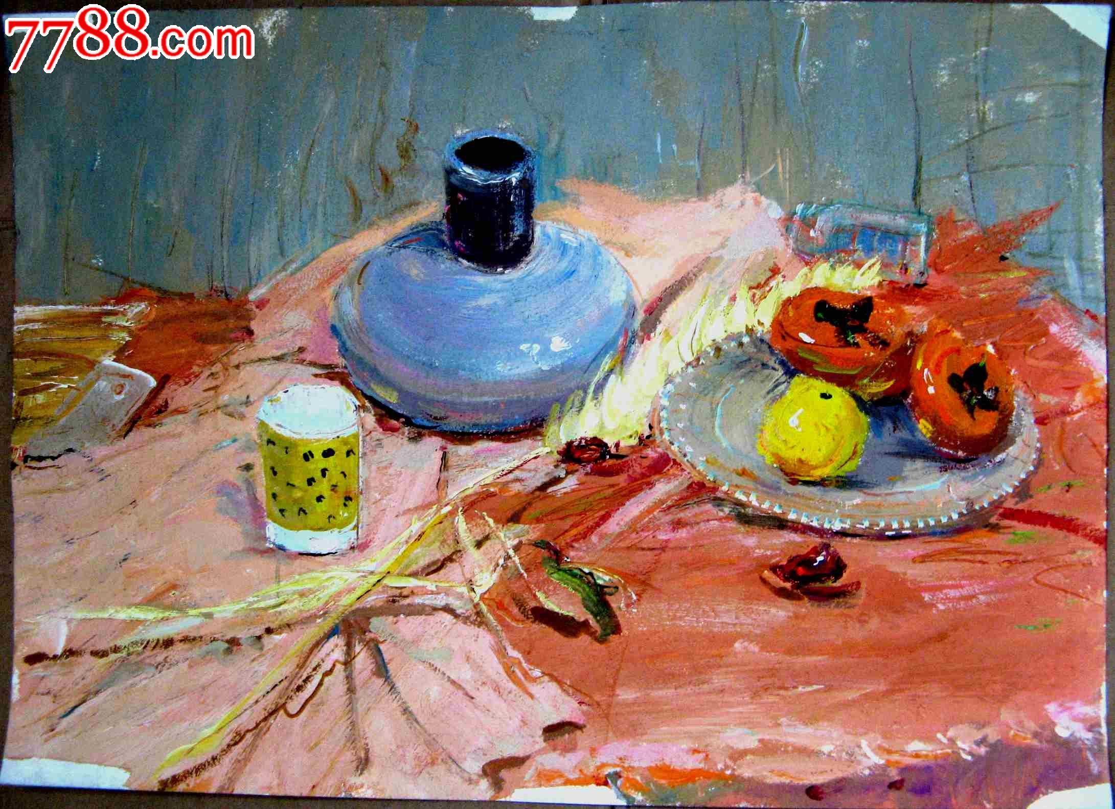 四开静物水粉画:水果,杯子与瓶罐