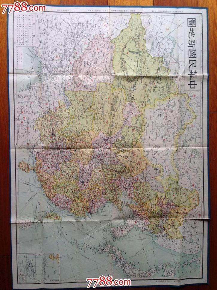 中华民国现在地图图片