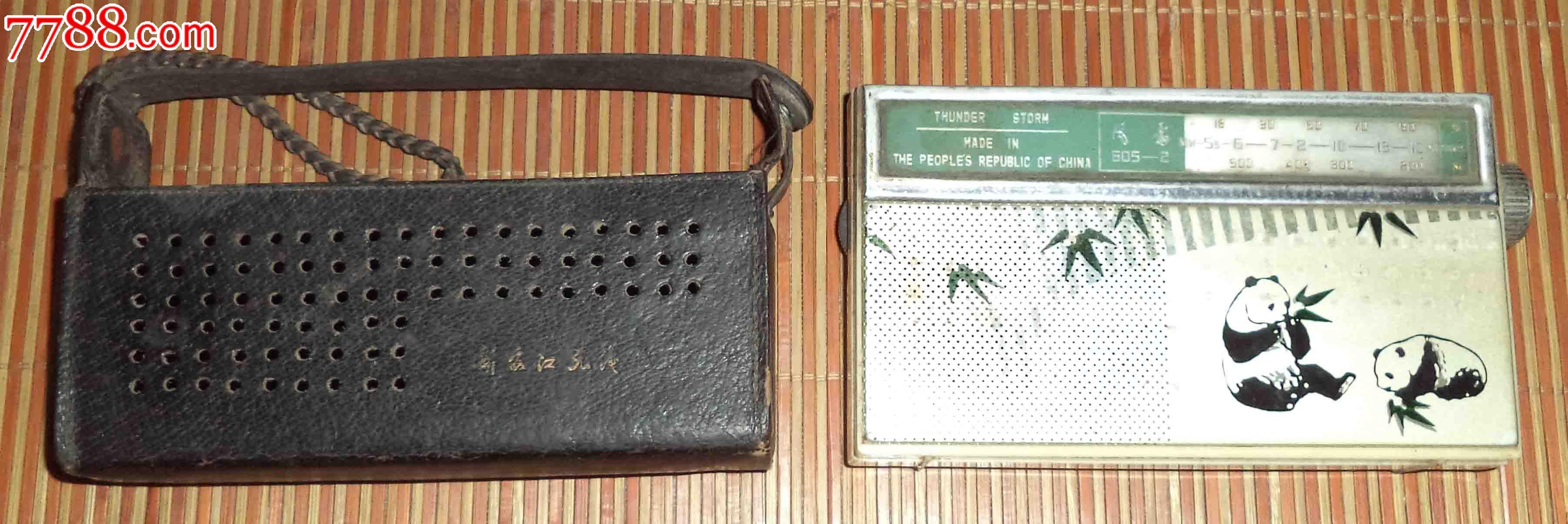 风雷605--2.晶体管收音机