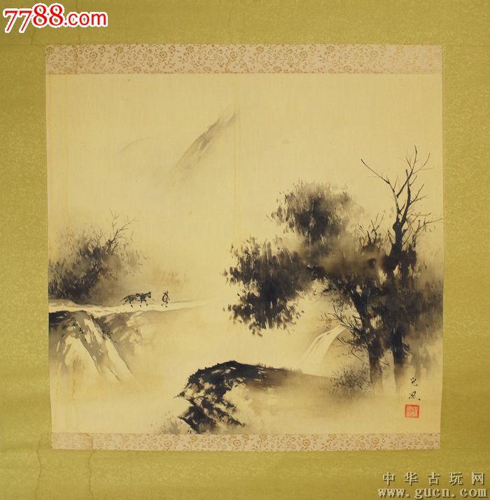 日本画家光风作品《风光》原装原裱品相如图