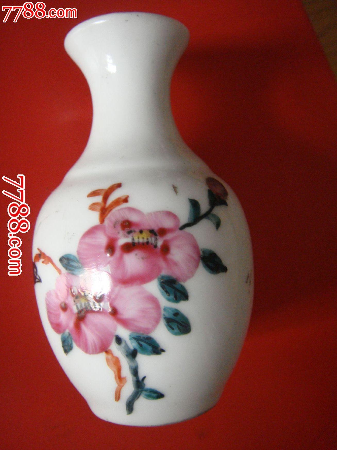 【出口瓷~手工彩绘/喜上梅梢/小花瓶】