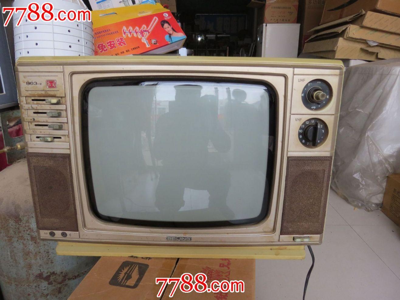 北京牌黑白电视-电视机--se24678217-零售-七