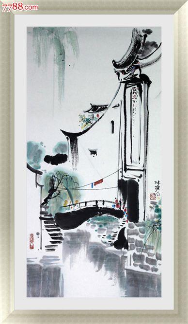 名家字画家林榕真迹手绘原稿水墨花鸟画江南水乡系列一收藏保真增值