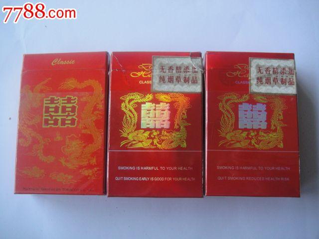 广东红双喜香烟,2包装 双喜传奇 是多少钱