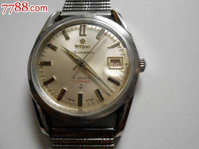 瑞士单日历梅花(2752)手表图片