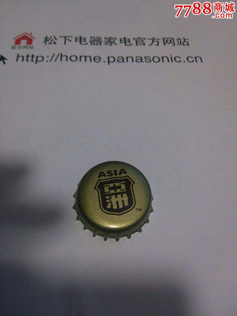 年代不详,金属,圆形,啤酒,单个,,,,,, 简介: 啤酒瓶盖,饮料盖,皇冠盖