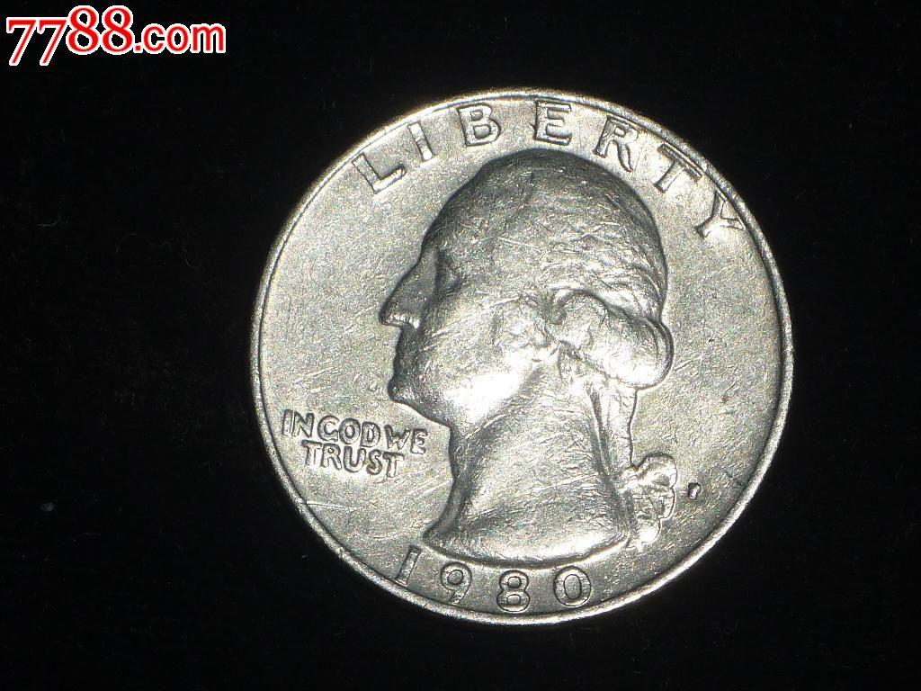 1980年美国硬币