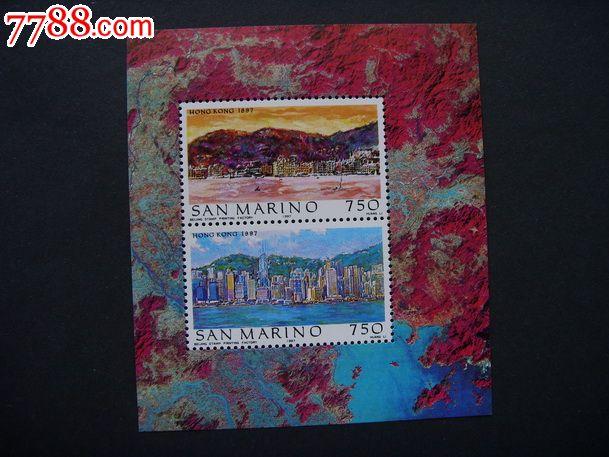 圣马力诺邮票--香港维港风景小型张