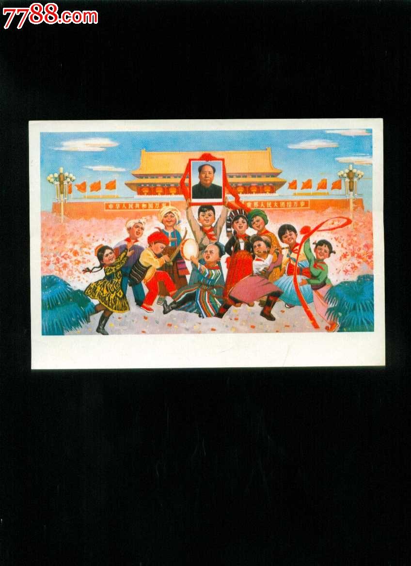 我爱北京天安门--刘海志作_价格32元_第1张_7788收藏__中国收藏热线图片