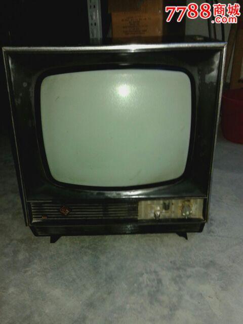 青岛牌黑白电视机