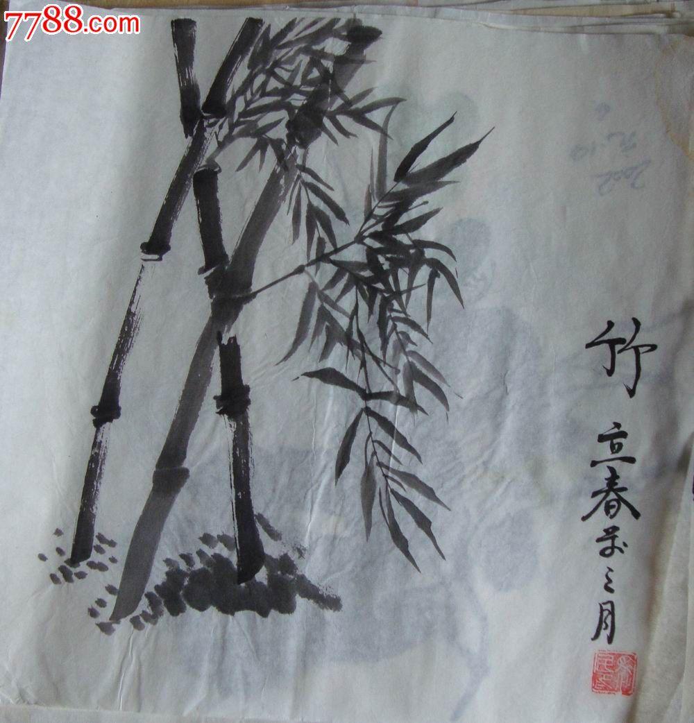 【水彩画-原画稿】竹子_价格2元_第1张_中国收藏热线