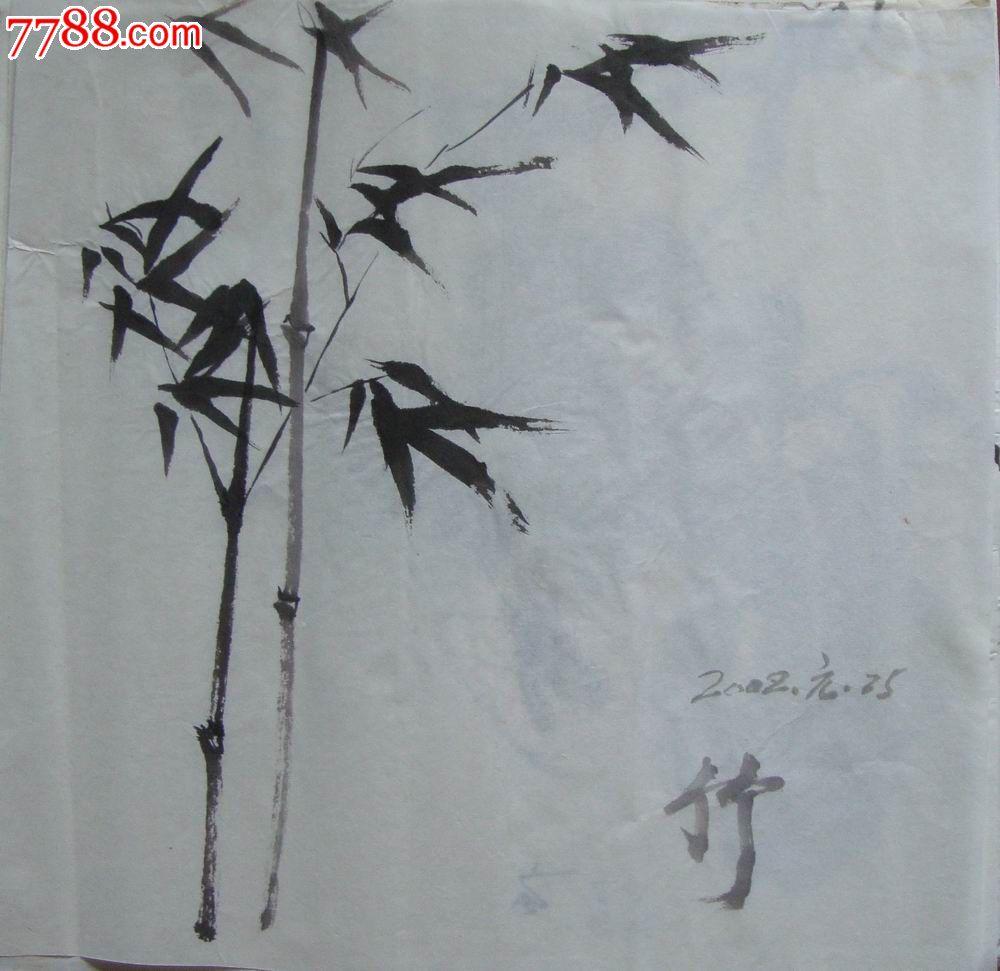 【水彩画-原画稿】竹子_价格1元_第1张_7788收藏__中国收藏热线图片