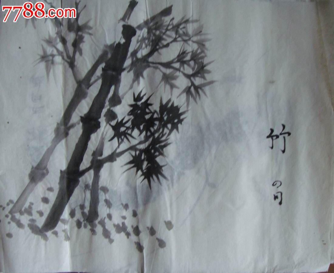 【水彩画-原画稿】竹子_价格1元_第1张_7788收藏__中国收藏热线