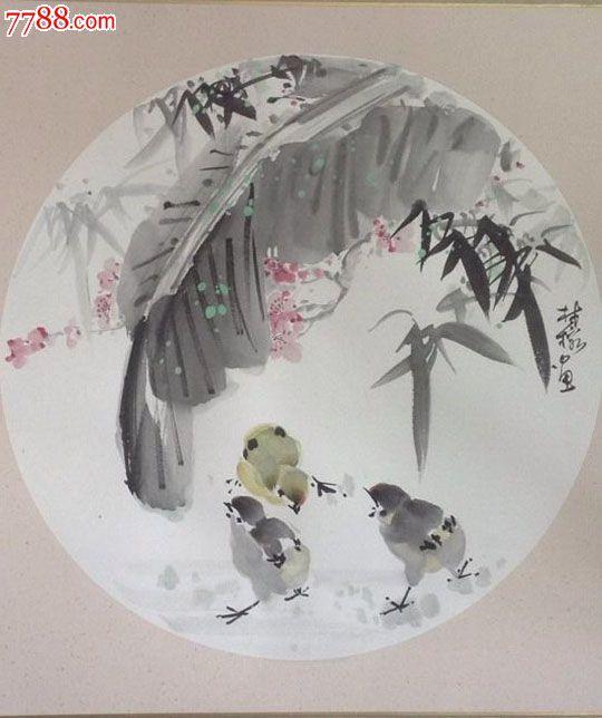 林榕(神州画院院长)原创圆形小品花鸟-清趣图-保真收藏送人礼品客厅书