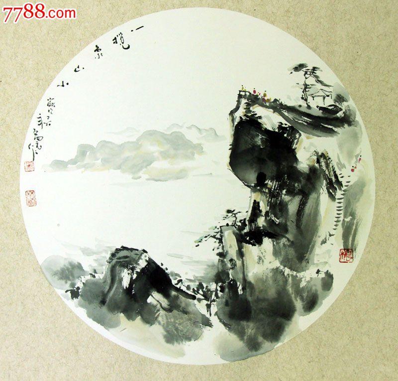 一览众山小-名家林榕真迹手绘原稿水墨山水画系列一收藏保真增值