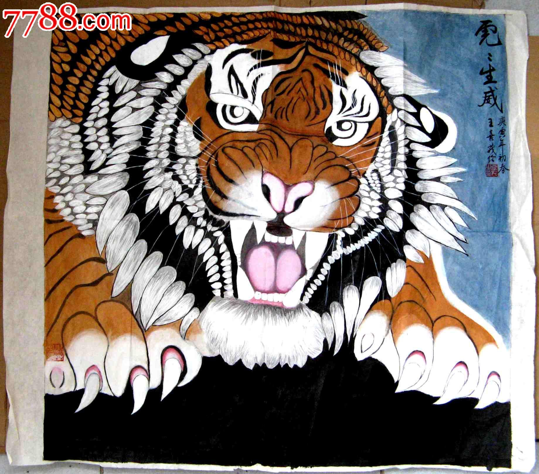 画工不错,刚猛雄健的四尺斗方老虎画:《虎虎生威》