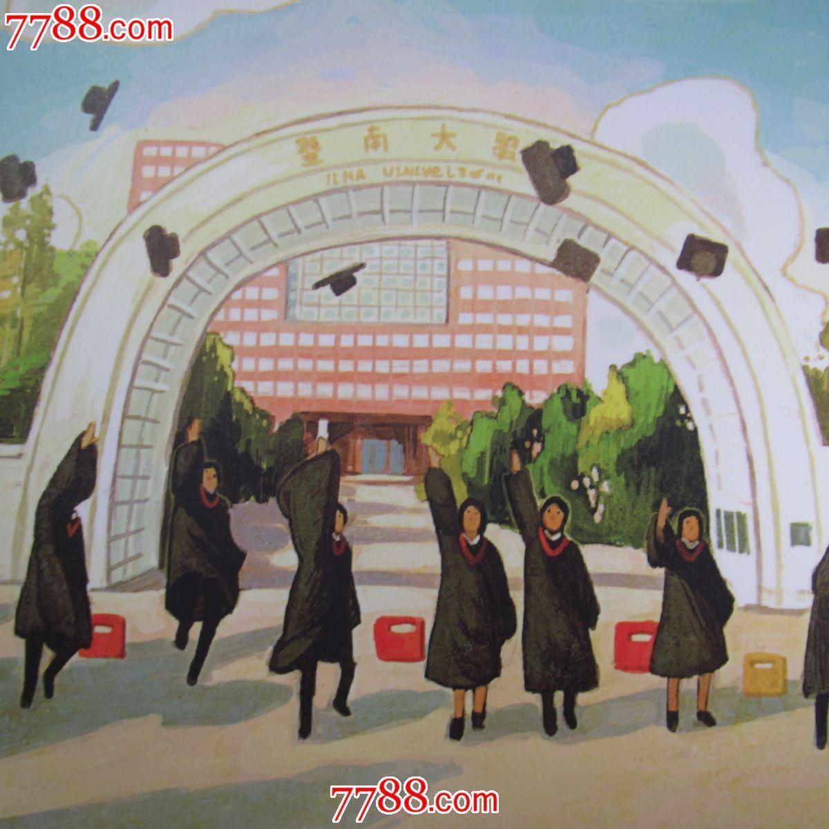 手绘明信片:暨南大学24