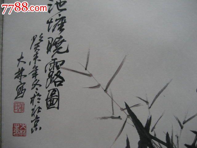 画家张大林图片