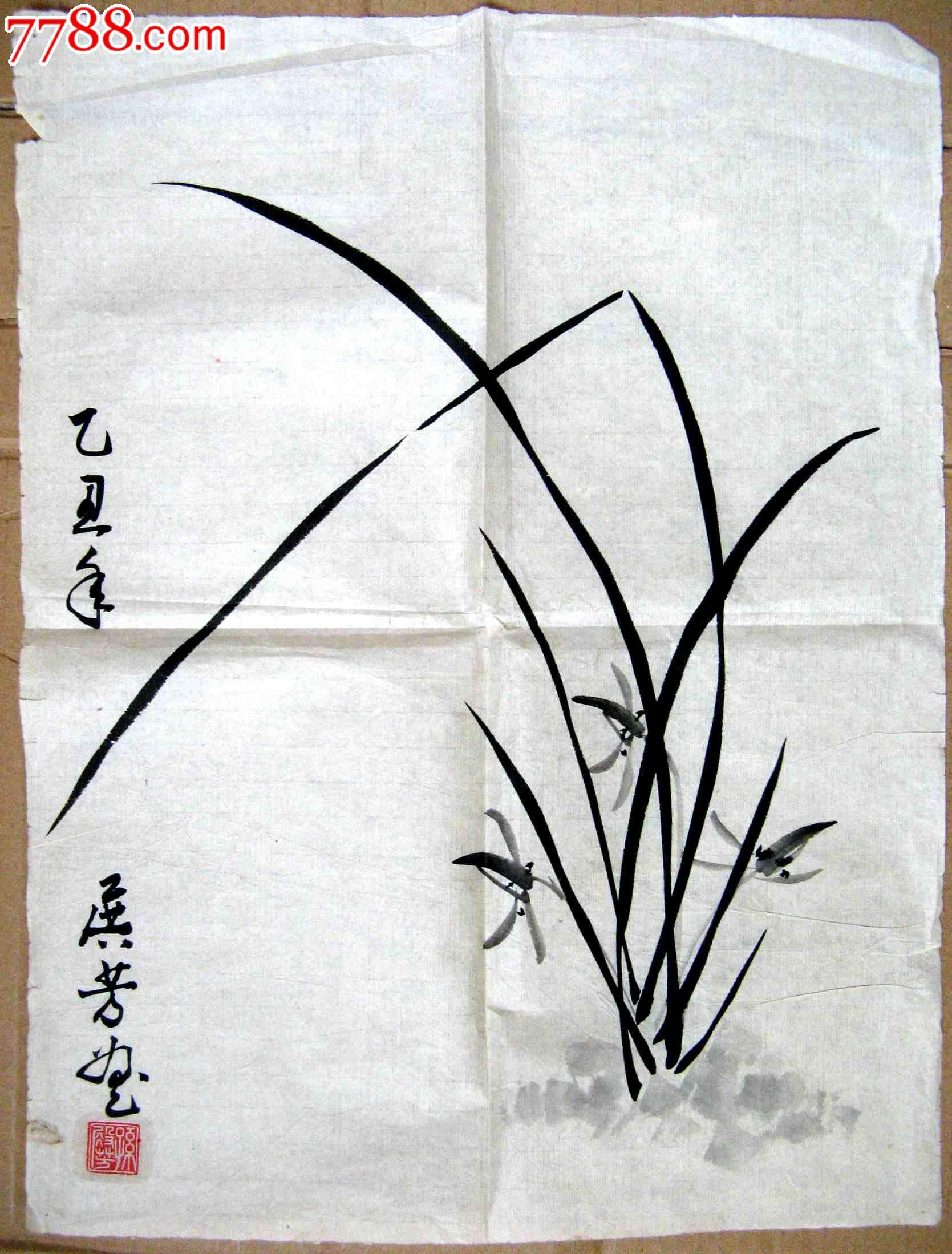 尺半条幅水墨兰花画:溢韵流香