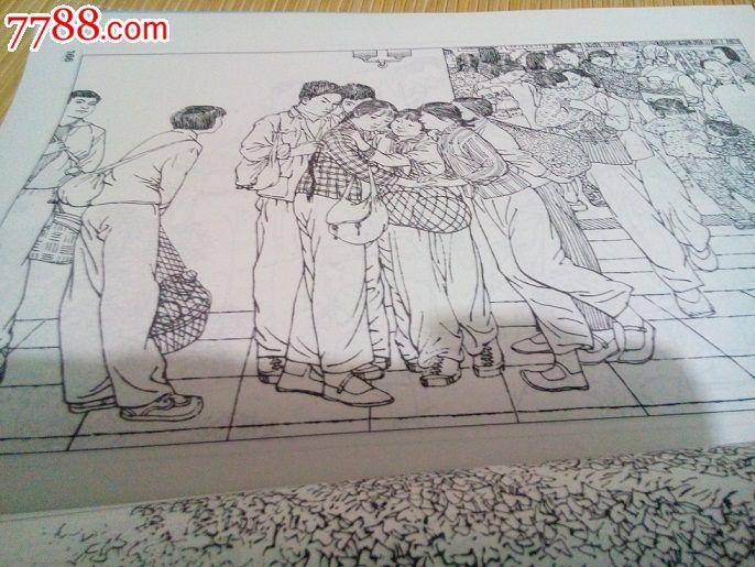 名家人物线描_国画画册_汉立轩【中国收藏热线】