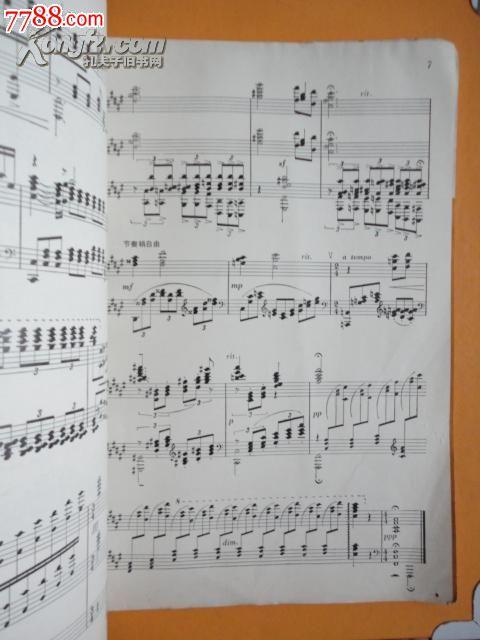 大提琴独奏曲《天鹅》